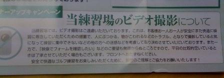 Linx新川崎.jpg