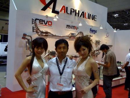 alphaline-1.jpg